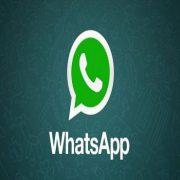 واتسآپ – شبکه اجتماعی