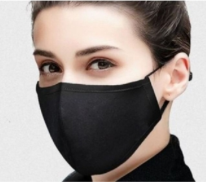 ماسک سیاه